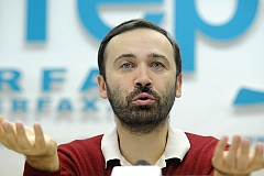Пономарева позвали в суд
