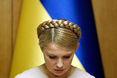 Тимошенко советуют выпустить