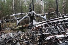 Названы версии гибели Ан-2