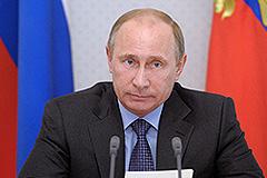 Путин дал министерствам еще месяц