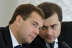 """Медведев о """"Димоне"""" и Суркове"""