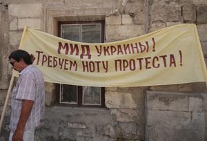 Генконсул России в Крыму уходит в отставку
