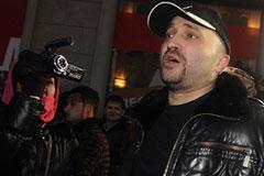 Активиста ФАР задержали на двое суток