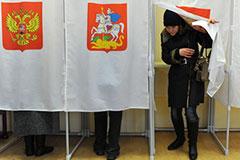 Выборы мэра Москвы назначены