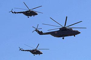 Ми-8 надеются найти целым