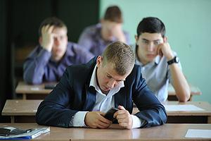 ЕГЭ по русскому провалили 2,2% школьников