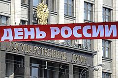 Москва готовится к празднику