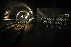 В тоннеле метро застрял поезд