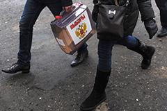 В Москве началась кампания по выборам мэра