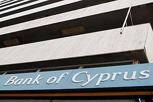 В российской коррупции виноват Кипр