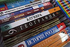 Единые учебники по всем предметам
