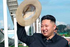 Ким Чен Ын и его роскошная яхта