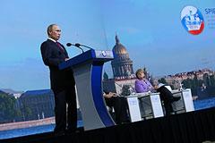 Путин одобрил бизнес-амнистию