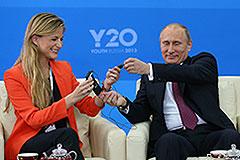 ПМЭФ-2013: Путин и молодежь