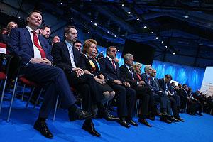 Дискуссия четырех министров
