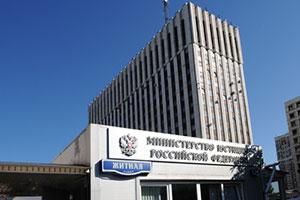 В России появился первый иностранный агент