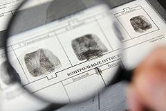ФМС соберет отпечатки пальцев