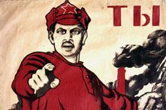 Россию до большевиков довели царь и демократия