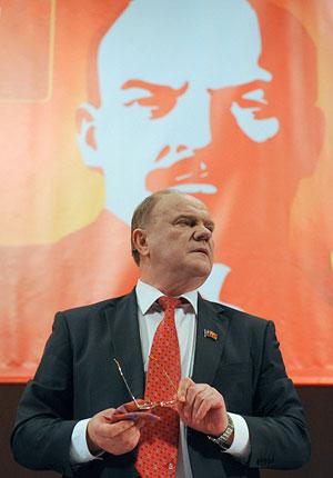 Коммунисты хотят выразить недоверие правительству