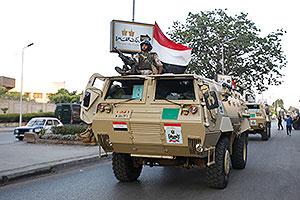 Египет выберет нового президента
