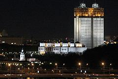 Реформа РАН прошла второе чтение