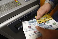 В Москве раскрыты подпольные банкиры