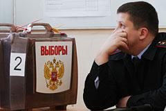 За безопасностью на выборах будут следить 1,5 тысячи человек
