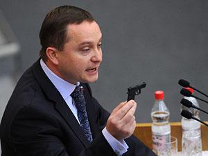Депутата Госдумы избили на дороге