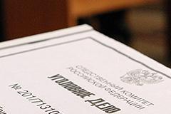 Министр обвиняется в превышении полномочий