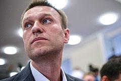 Навальный будет зарегистрирован