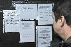 Сноуден написал заявление в ФМС
