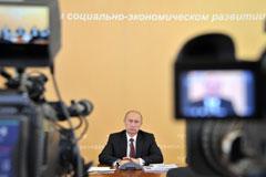 Путин: отношения с США важнее Сноудена