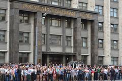 """""""Друзья Навального"""" попытались перекрыть Тверскую"""