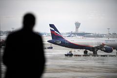 5 знаменитых жителей аэропортов