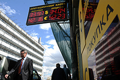 Рубль подешевеет, но не сильно