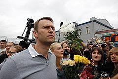 Навальный примет участие в выборах