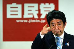 Партия Абэ выиграла выборы в Японии