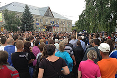 Убийство в Пугачеве: четверо арестованы