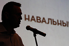 Кассу Навального хотят проверить