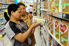 Новозеландское молоко не пустят в Россию