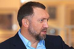 """""""Русал"""" вернет финансовые и хозяйственные операции в Россию"""