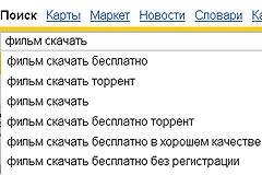 """""""Антипиратский"""" закон заработал"""