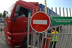 Украинские продукты остановили на границе