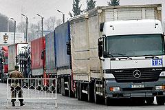 Чем грозит России торговая война с Украиной