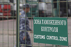 Киев готовит план действий