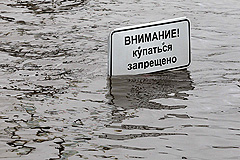 """Крупнейший паводок за 120 лет"""