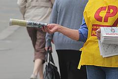 Активисты пострадали за баннеры