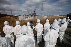 """Фукусима-1"" опять течет"