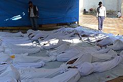От химической атаки в Сирии погибли сотни людей