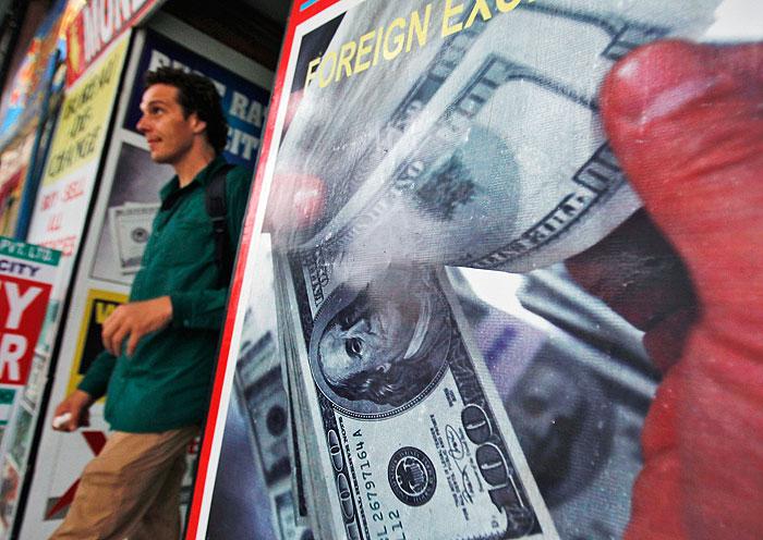 Распродажа валют скоро закончится